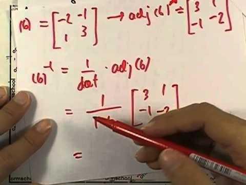 เลขกระทรวง เพิ่มเติม ม.4-6 เล่ม2 : แบบฝึกหัด1.3 ข้อ01