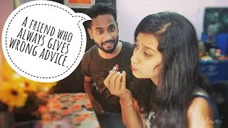 2017 New|| A Friend who always gives wrong advice || funny FUN THEKA