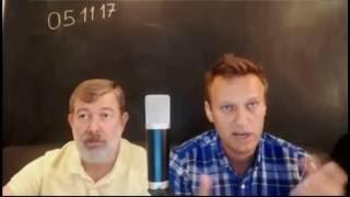 А.Навальный и В.Мальцев - Почему дата 05.11.17 ?