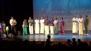 TSM Revised Bylaw Announcement Pongal Vizha 2017