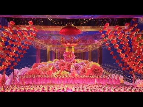 China S 2018 Cctv Spring Festival Gala Opens Youtube