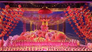 China's 2018 CCTV Spring Festival Gala Opens
