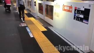 東急大井町線、自由が丘駅、ホームドア稼働開始。Platform door !!! Jiyu-gaoka station Tokyo 2019-3.