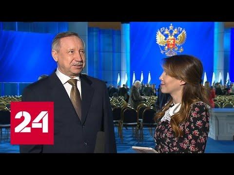 Александр Беглов: госслужащие должны пересмотреть отношение к своей работе - Россия 24