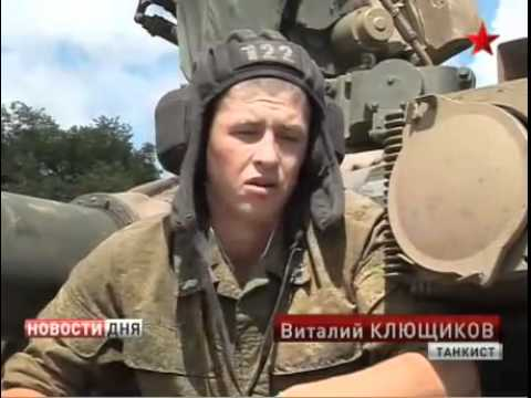 Russian Red Army Training for Full Occupation of Transcaucasia