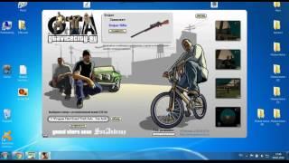 как заменить прицел снайперской винтовки в GTA San Andreas