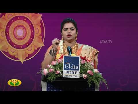 சுதந்திர தின சிறப்பு பட்டிமன்றம்   Independence Day Special Promo   Sirappu Pattimandram   Jaya TV