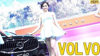 2018台北車展 2018世界新車大展 VOLVO 美眉共和國 腿長110CM(4K HDR)[無限HD]🏆 Most Beautiful Model Collection