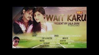 Khadi Road Pe Wait Karu - Sapna Chaudhary, Dj baaste Lago New Remix