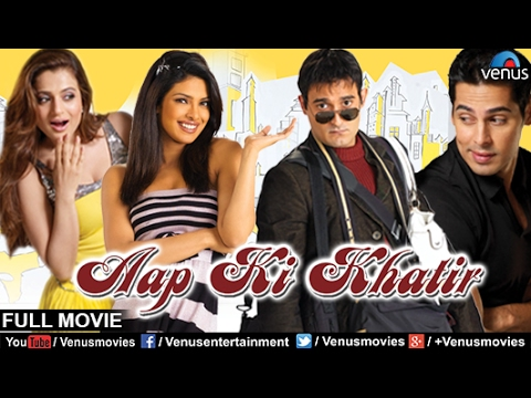 Aap Ki Khatir (With English Subtitles)