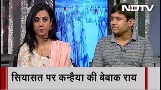 हमलोग: अयोध्या मुद्दे पर कन्हैया कुमार का BJP पर तंज- जहां न चले मोदी का काम, वहां चले राम नाम
