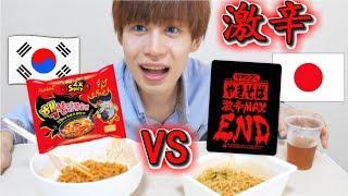 【激辛 먹방】 ペヤング激辛MAXENDって韓国人が食べても辛い?(KOR, ENG sub)