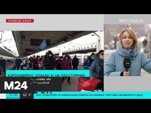 Специалисты рассказали, что делать, чтобы не заразиться коронавирусом - Москва 24
