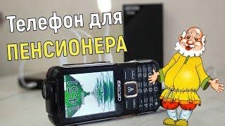 Cectdigi T9900 – кнопочный телефон для пожилых и не только!