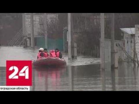 Регионы уходят под воду: предсказуемые последствия снежной зимы - Россия 24