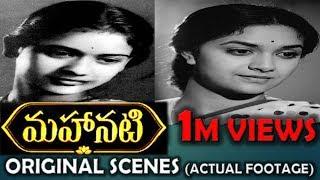 #Mahanati Original Scenes Back to Back | Nadigaiyar Thilagam | Savitri | Keerthy Suresh | Asrit |
