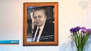 Выставка, посвященная 100-летию со дня рождения Пимена Панченко, открылась в Минске