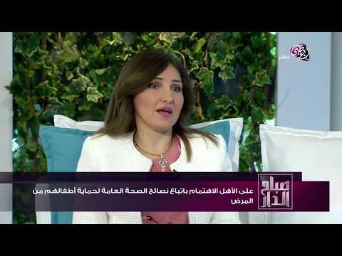 Dr  Mirvat Osman Interview on Abu Dhabi TV