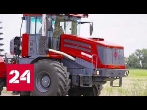Кировский завод представил новый трактор для сельского хозяйства - Россия 24