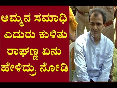 Raghavendra Rajkumar talking After Visit Parvarthamma Samadhi