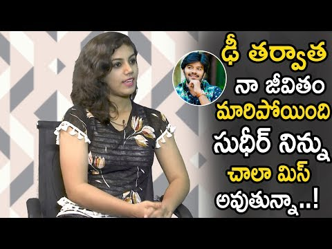 I Miss Sudigali Sudheer In Dhee Show || Dhee 10 Aqsa Khan Exclusive Interview || LATV