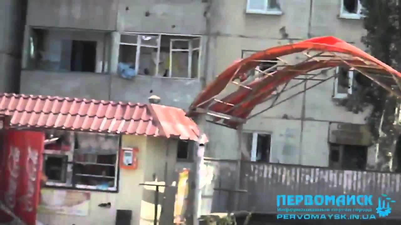 проститутки первомайск луганская область