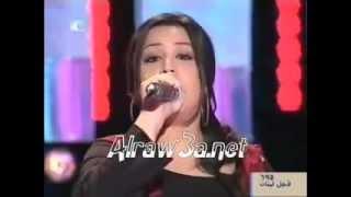 Lady Theater - Yosra Mahnouch - Al Atlal