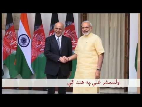 BBC Pashto TV Naray Da Wakht 14 Sep 2016