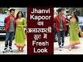 Jhanvi Kapoor धड़क के trailer launch पर दिखीं बेहद खूबसूरत, अनारकली में दिखा Fresh Look   Boldsky