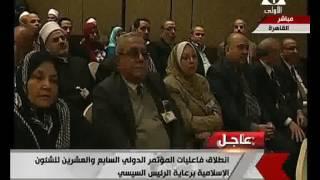 بالفيديو.. مفتي لبنان: مصر أثبتت أنها الأقدر على حمل القضايا العربية والإسلامية