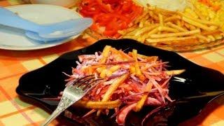 Салат ассорти с картофелем фри. (новогодний салат).