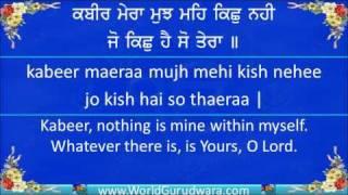 Gurbani | MERA MUJH MEIN KICHH NAHEEN | Read Bhagat Kabir