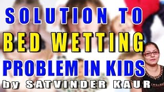 Solution to Bed Wetting Problem of Kids Thumbnail