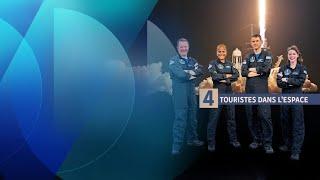 Touristes de l'espace : un premier voyage de 3 jours sans astronaute
