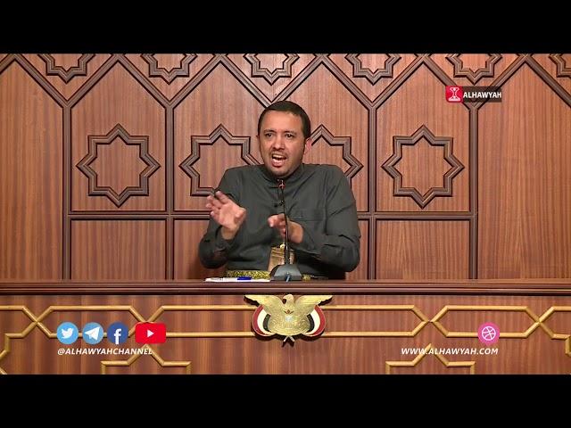 قبة البرلمان   اليمن والكويت علاقات متجذرة شوهها نظام عفاش   قناة الهوية