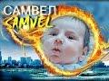 Download Samvel & Arame im arev HD