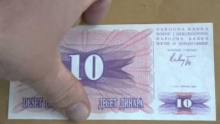 Foreign Currency Bank Note deset dinara Bosna Hercegovina