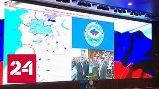 Россия и Турция приступили к совместной воздушной операции против ИГИЛ