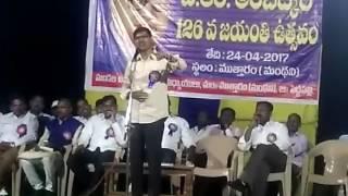Prof khasim's speech about DR.B.R AMBEDKAR