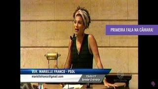 Marielle na Câmara - 15/02/2017 - Primeira Fala na Câmara!