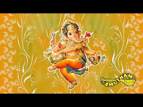 Sri Ganesha Charanam - San Marga - Sudha Ragunathan