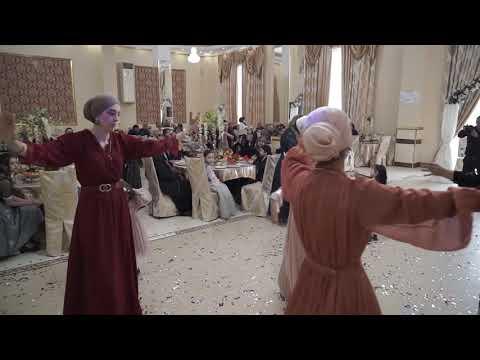 Кумыкская веселая свадьба