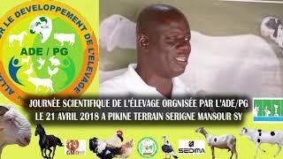 journée scientifique organisée par L ADE/PG le 21 avril 2018 au terrain serigne mansour sy