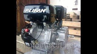 Двигатель  Lifan 190F-DR 15 л.с , обзор, запуск! Engine Lifan 190F-DR