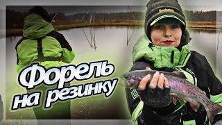 ФОРЕЛЬ на РЕЗИНУ Клюет ОДНА ЗА ОДНОЙ Рыбалка на спиннинг 140