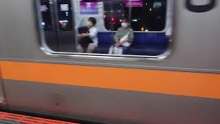 209系トタ81編成発車