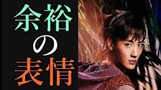 大河ファンタジー『精霊の守り人~最終章~』の記者会見が11月13日(月...