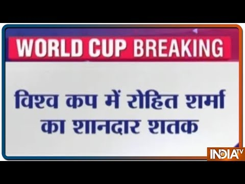 World Cup 2019 | India vs Pakistan: Rohit Sharma slams ton as India march On