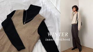 코트속 이너 겨울 룩북 / 깔끔코디 / 니트,슬랙스…