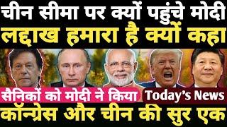 Today's news अचानक  लेह लद्दाख क्यों पहुंची मोदी🎯चीन कंगाल होगा|Bharat news | Live India news |
